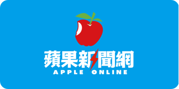 awwrated | Sponsor - Apple Daily HK